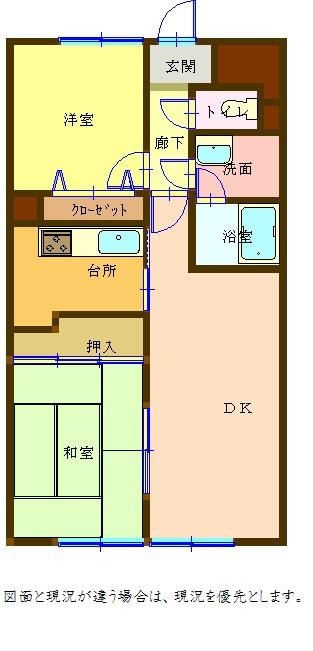 千葉県市原市で不動産・リフォームなら「株式会社東建地所」